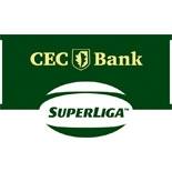 Balonul Oficial Super Liga 2012